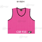 CSR 935
